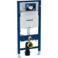 Montážní prvek Duofix pro závěsné WC, s nádržkou Sigma 12 cm, samostatně stojící, stavební výška 112 cm