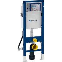 Montážní prvek Duofix pro závěsné WC, s nádržkou UP320, stavební výška 112 cm, pro tělesně postižené
