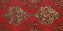 Inspiration rosa inserto - obkládačka inzerto 30x60