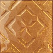 Cuban Cube yellow - obkládačka inzerto 20x20