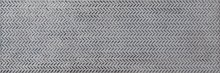 Brave iron str - obkládačka 14,8x44,8 šedá