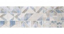 Prowall Grey Mur - obkládačka rektifikovaná 25x75 šedá