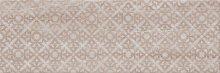 Marble room pattern - obkládačka 20x60 béžová