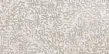 Decoro Murales Metallo Titanio Lappato Rettificato - dlaždice dekor 34,5x69,5 bílá lappovaná
