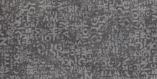 Decoro Murales Asfalto - dlaždice dekor 35x70 šedá matná