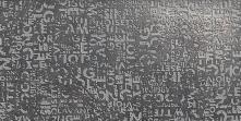 Decoro Murales Metallo Asfalto Lappato Rettificato - dlaždice dekor 34,5x69,5 šedá lappovaná