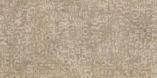Decoro Murales Muffin - dlaždice dekor 35x70 hnědá matná