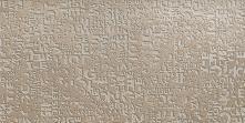 Decoro Murales Metallo Muffin Lappato Rettificato - dlaždice dekor 34,5x69,5 hnědá lappovaná