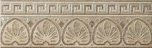 Listello Classico Sand - dlaždice bordura 10x30 béžová matná