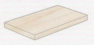 Norgestone Angolo SX Rett. Ivory - schodovka levá 33x120x4 krémová