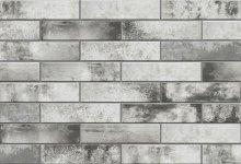 Piatto gris - obkládačka 7,4x30 šedá