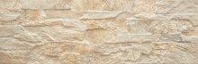 Aragon sand - obkládačka 15x45 béžová