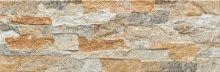 Aragon brick - obkládačka 15x45 béžová