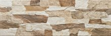 Aragon natura - obkládačka 15x45 béžová