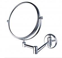 Nástěnné kosmetické zrcadlo, prům. 200 mm