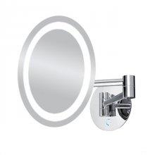 Kosmetické podsvícené LED zrcátko