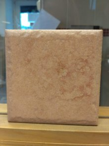 Pergamon R - obkládačka 10x10 hnědá