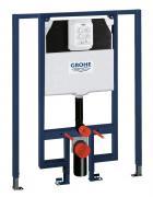 Rapid SL pro závěsné WC s nádržkou 80 mm, variabilní šířka, stavební výška 1,13 m