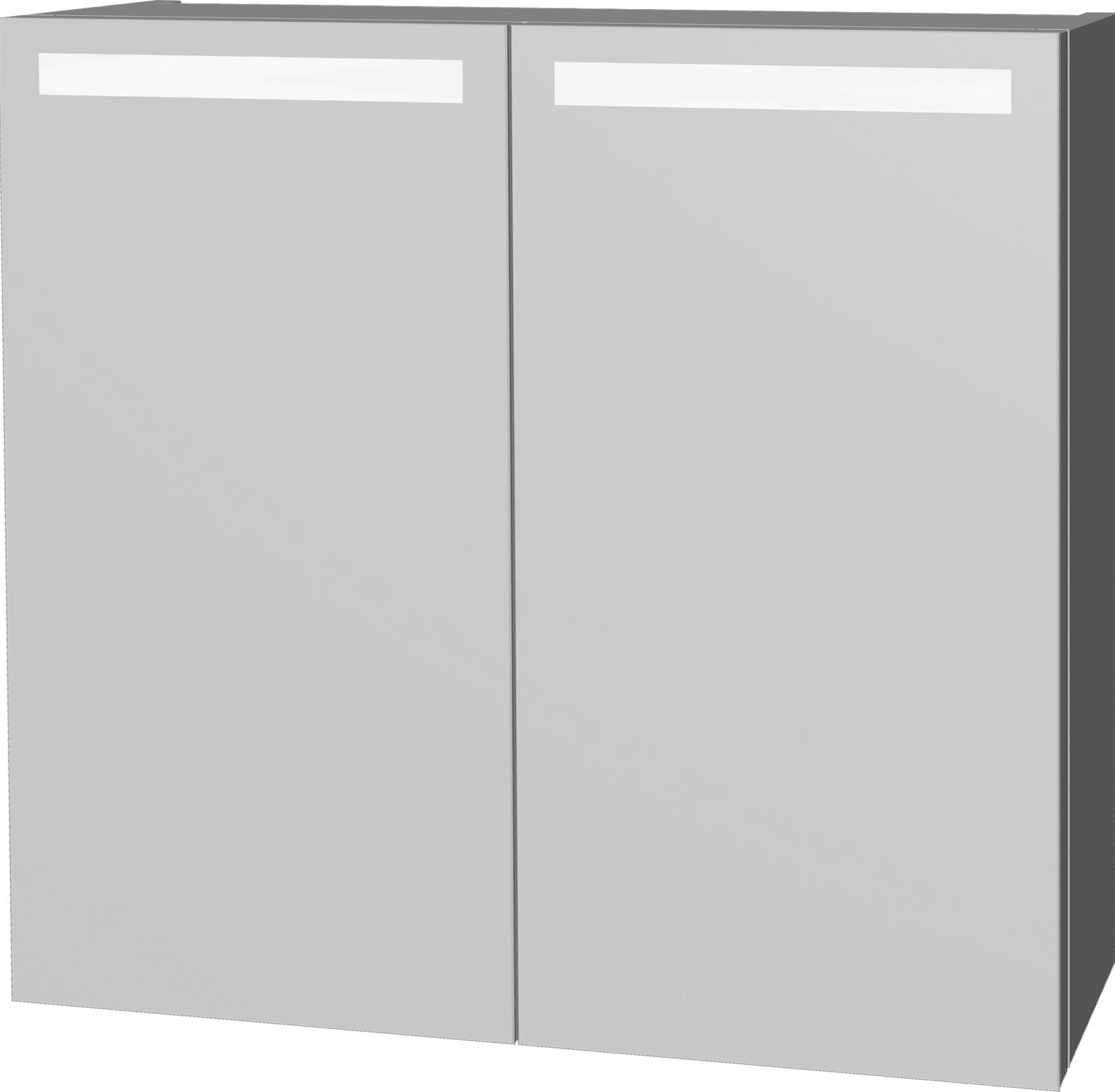 Intedoor Zrcadlová skříňka 70x72 cm, s osvětlením DZS70