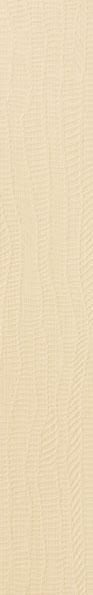RAKO Defile - bordura kalibrovaná 9x60 béžová DDRST363
